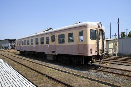 1905120005