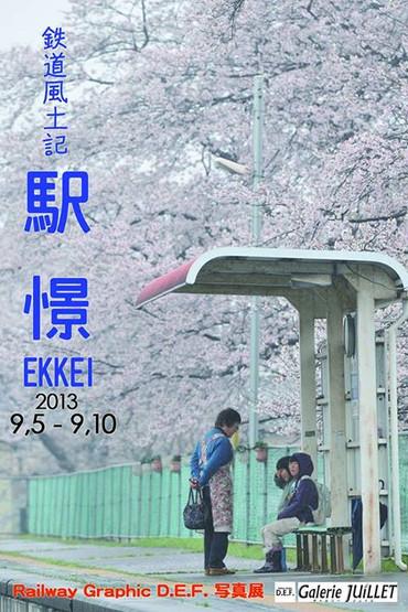 Ekkei_2