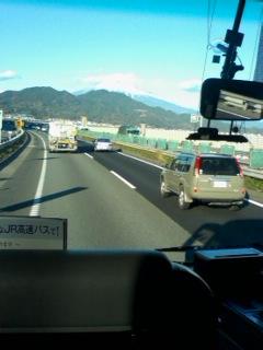 東名高速なう
