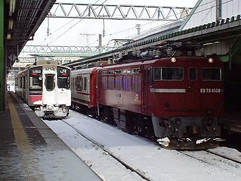 Dscf4375