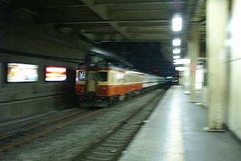 0712010022