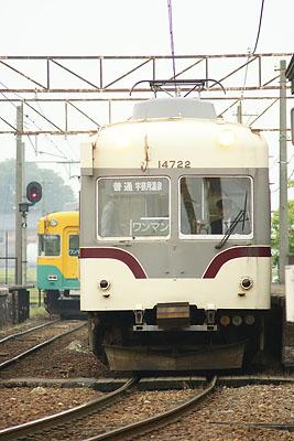 Dsc03238