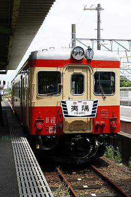 Dsc05484