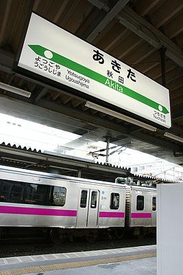 1108160032