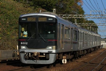 2011300006