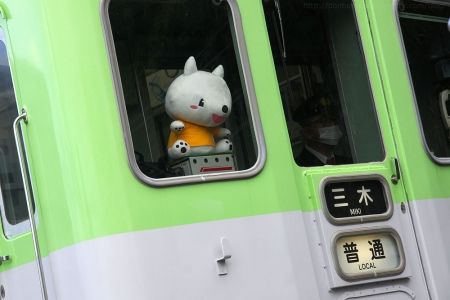 2011300029